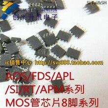 [AOZ1020AI5 MOS] [TPC8110 sop8] [LM2951CM33C LM2951 sop8] [AO4704 4704 МОП sop8] [D1556 2SD1556]