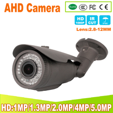 2018 New Waterproof CCTV AHD Camera 4in 1 full hd 1MP 2.0mp 4MP 5MP sony bnc bullet outdoor waterproof ip66 Night Vision camera