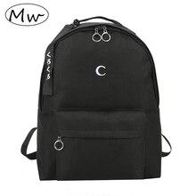 Korean Harajuku Black Moon Cross Embroidery Backpack Large Capacity Unisex Students Travel Bag School Bags For Women