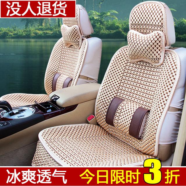 Assento de carro verão almofada do assento de carro quatro estações geral suprimentos auto liangdian