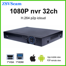 Security video cctv recorder h.264 full hd 1080p 32ch nvr p2p onvif
