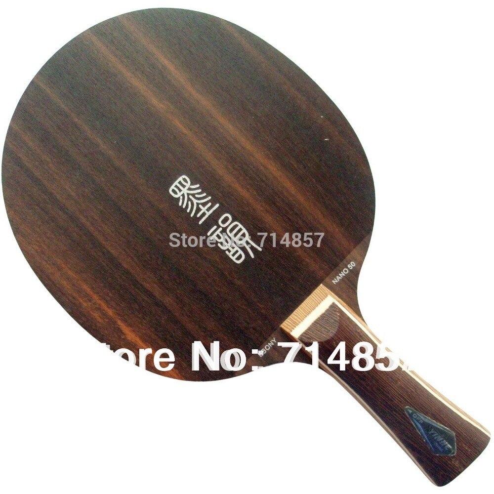 Original Yinhe / Milky Way / Galaxy NANO NE-50 (NE50, NE 50) ebony table tennis / pingpong blade hrt ebony nct v ebonyv ebony v table tennis pingpong blade
