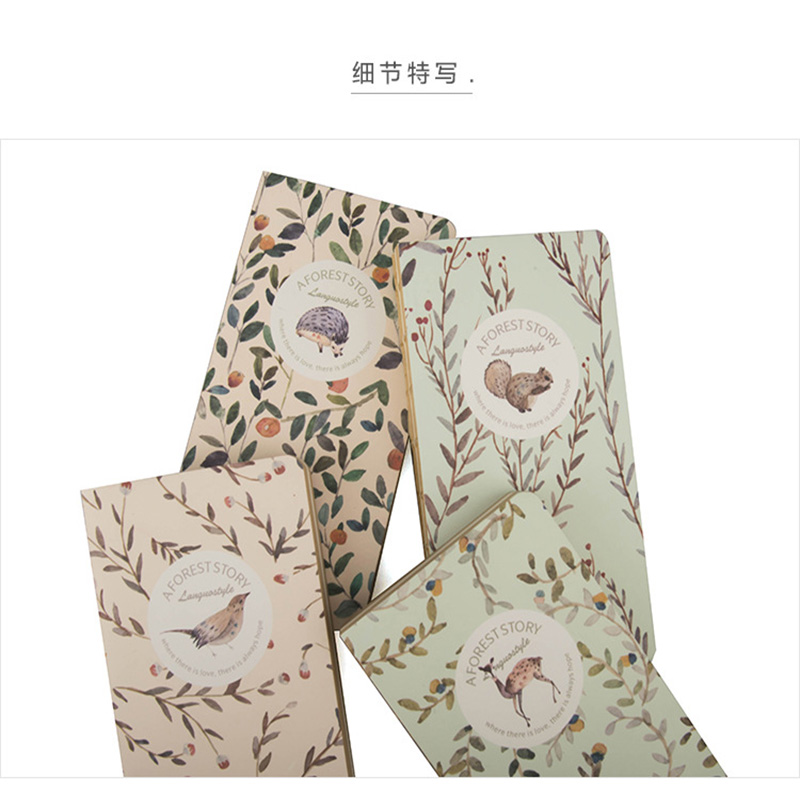 Languo A Forest Story Notebook High Quality Designer LGSZ-4094 Creative Animal NudeBook 48K Travel Journal Big Composition Book