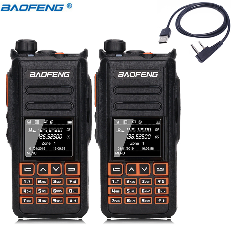 2PCS Baofeng DM X GPS Digital Walkie Talkie DMR Dual Time Slot Tier1 2 tier ii