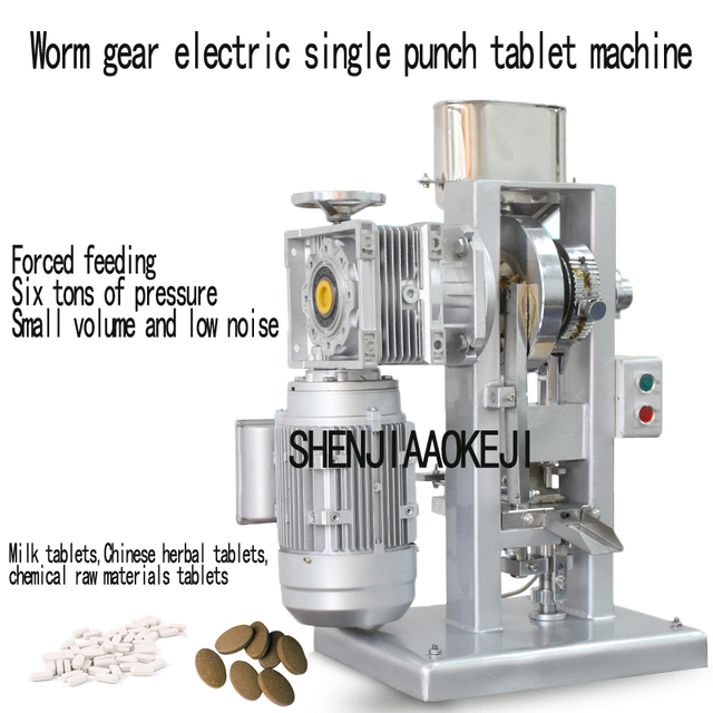 US $1621 96 14% OFF|DP60A Punch press tableting machine electric worm wheel  powder press single chip large pressure punch press machine 220V/110V-in
