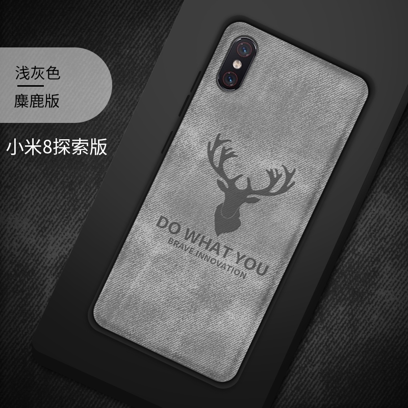 Case For Xiaomi Mi 8 SE Case Cover For Xiaomi Mi 8 Mi8 SE Case TPU+fabric Deer Protect Back Cove For Xiaomi Mi 8 Se Phone Shells