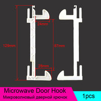 The New Microwave Oven Parts KEY Latch Switch Door Hook Plastic Switch Microwave Spare Parts WBLMG