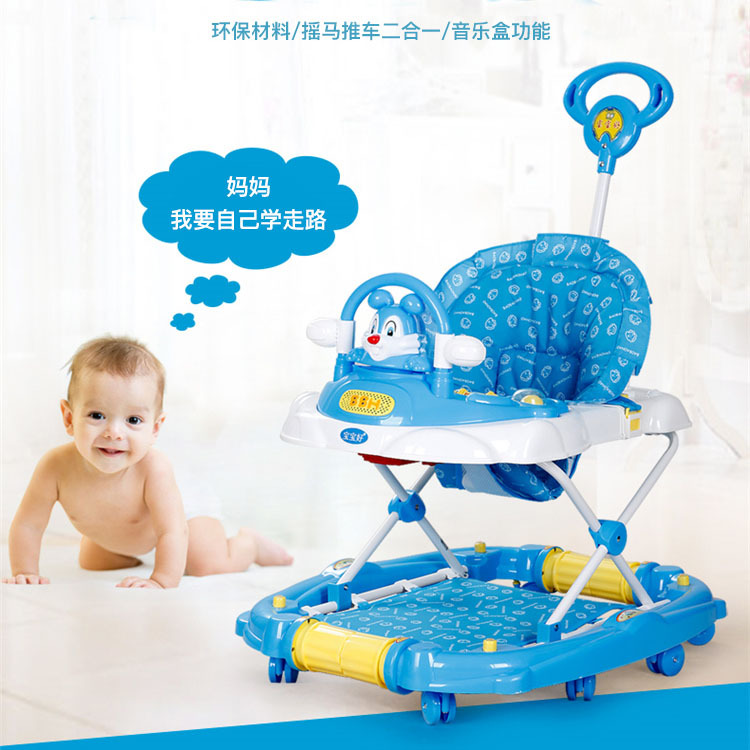 Multifunctional infant toddler walker can swing with push rod with foot pad walkerMultifunctional infant toddler walker can swing with push rod with foot pad walker