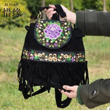 XIYUAN МАРКА Повседневная китайский женская мода сумки на ремне известные бренды fringe кисточкой сумка женская bolsas де marca