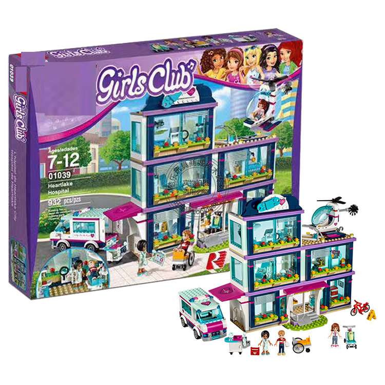 цена на Friends City Park love Hospital Girl Figures Building Bricks Educational DIY Toys Gift Same Model 41318