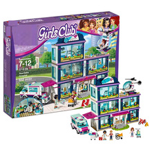 Friends City Park love Hospital Girl Figures Building Bricks Educational DIY Toys Gift Same Model 41318