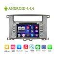 ANDROID 4.4.4 Автомобиля GPS РАДИО Для Toyota Lander Cruiser 100 Quad-core 3 Г WI-FI Dvd-плеер Автомобиля Gps-навигация С Радио SWC