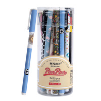 M G Creative Cute Students Must 0 35mm Neutral Pen Office Pen