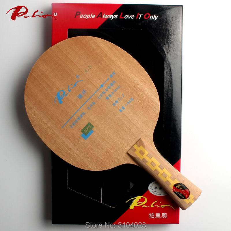 Palio official C-3 table tennis balde carbon balde fast attack with loop high elastic and easy to control ping pong game