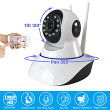 hot deal buy  2mp wireless security full hd 1080p ip camera wifi indoor baby monitor cctv home surveillance ir night vision audio recording