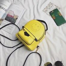 RU и br рюкзак женский корейский модные нового мини маленькая сумка студентов дорожная сумка улыбающееся Для лица симпатичная сумка