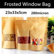 × 5センチ280ミクロン大紙マット窓ジップバッグスパイス/パウダー/乾燥食品/穀物包装袋 33 50ピース23