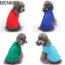 BENMEI Warm Sweater Hoodie Autumn/Winter Clothes For Dogs For Small Dogs Yorkie Handicraft Knitted Dog Sweaters In Dog Clothing