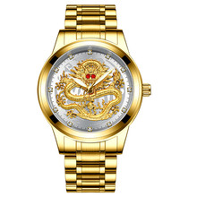 FNGEEN Top Brand Luxury Gold Men No Mechanical Watch 3D CNC