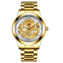 FNGEEN Top Brand Luxury Gold Men Mechanical Watch 3D CNC Lif