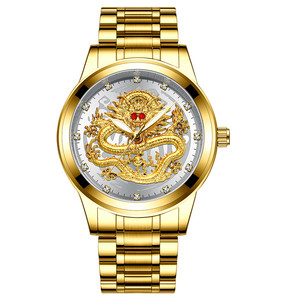 Top Brand Luxury Gold Men Mech