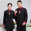 Hotel Uniform  Autumn and Winter Long Sleeve Uniform  Female Hot Restaurant Waiter Work Wear