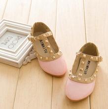 2016 Nouveau Style Marque Enfants Espadrille Enfants Shoes En Cuir Verni Fille Plat Shoes Toddler Princesse Shoes Rivet T-sangle taille 21-36