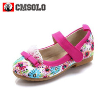 CMSOLO Girls Shoes Chinese Style Embroidered Dancing Casual Kids Blue  Yellow Children Princess Footwear Spring Summer 75297e460b06