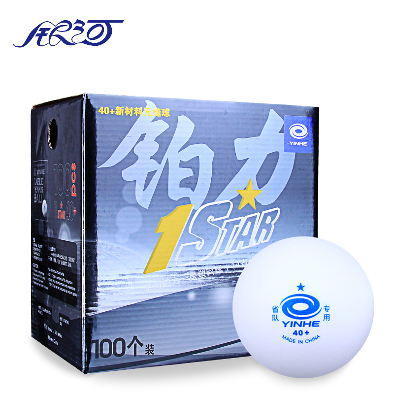 New Material CELL-FREE 1- Star Level 40+ PingPong Ball 100 PCS/Lot Table Tennis Ball Official Ball of World Games YINHE Seamless dense biochemical ball culture with 40 bags per ball uniform water polo star valuepack aquarium biological filtration material