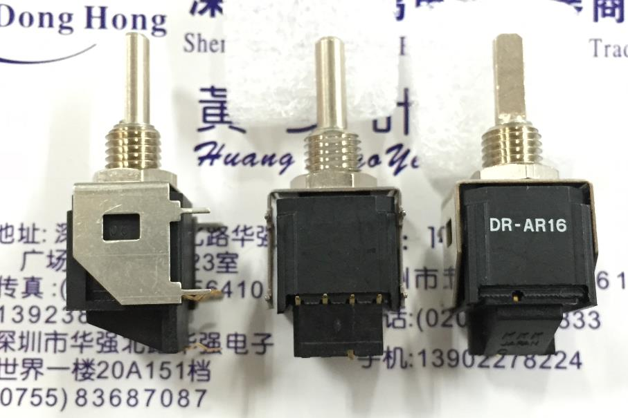 5PCS/LOT open DR-AR16 code switch, 16 stalls vertical rotary dial switch, 4:1 pin 660v ui 10a ith 8 terminals rotary cam universal changeover combination switch