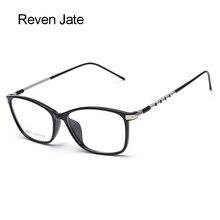 Reven Jate gözlük moda tam jant optik gözlük çerçevesi reçete gözlük erkekler ve kadınlar için görüş düzeltme gözlük