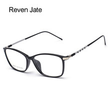 Women Correction Men Spectacles