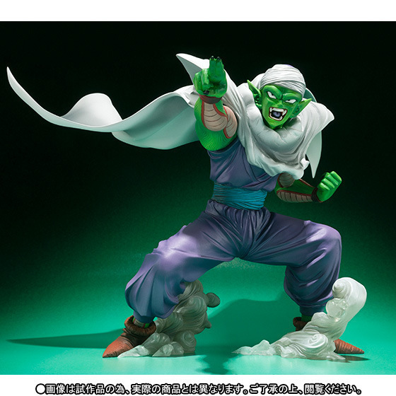 13cm anime Dragon Ball z Piccolo Jr. action figure zero pvc classic collecton figure toy doll model garage kit Brinquedos 4parts sets super lovely chopper anime one piece model garage kit pvc action figure classic collection toy doll