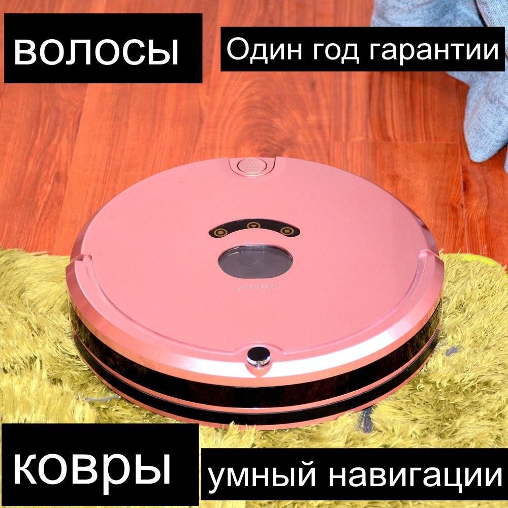 Robot Aspirapolvere duty free polvere dei capelli turbo spazzola virtuale circuito di cartografia 1200 PA per Moquette Pavimento In Legno APP mini robot