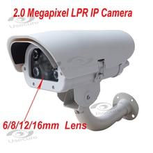 2.0Megapixels 1920*1080P License Plate Recognition Camera IP LPR camera