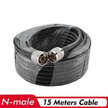 15 Meters Black 50-5 Coaxial Cable N Male Connector Low Loss Signal Connect with Outdoor/Indoor Antenna and Booster