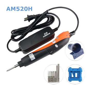 AM-520H Electric Drill 220V Wireless Power Driver Screwdriver, Adjustable Torque, Semi-automatic Screwdriver Electric Screwdrive