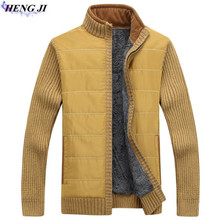 HENG JI 2017 new men's knitted cardigan, casual stripes with long sleeves and long sleeves, slim sweater jackets, high quality