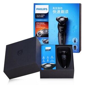 Image 5 - PHILIPS многофункциональная электробритва серии 5000 со светодиодным зарядным дисплеем, станок для бритья для мужчин S5082 с триммером для волос в носу