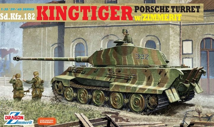 DRAGON 6302 1/35 German King Tiger Turret w/Zimmerit