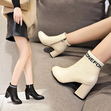 Women's Martin boots autumn and winter 2019 new high-heeled wild plus velvet warm pointed thick with fashion women boots
