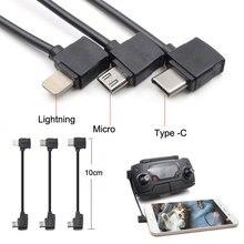 Micro USB подходит для IOS type-c OTG кабель для передачи данных 10 см/30 см для DJI Mavic 2 pro/Mavic Mini/Air/Spark контроллер/samsung/i Phone
