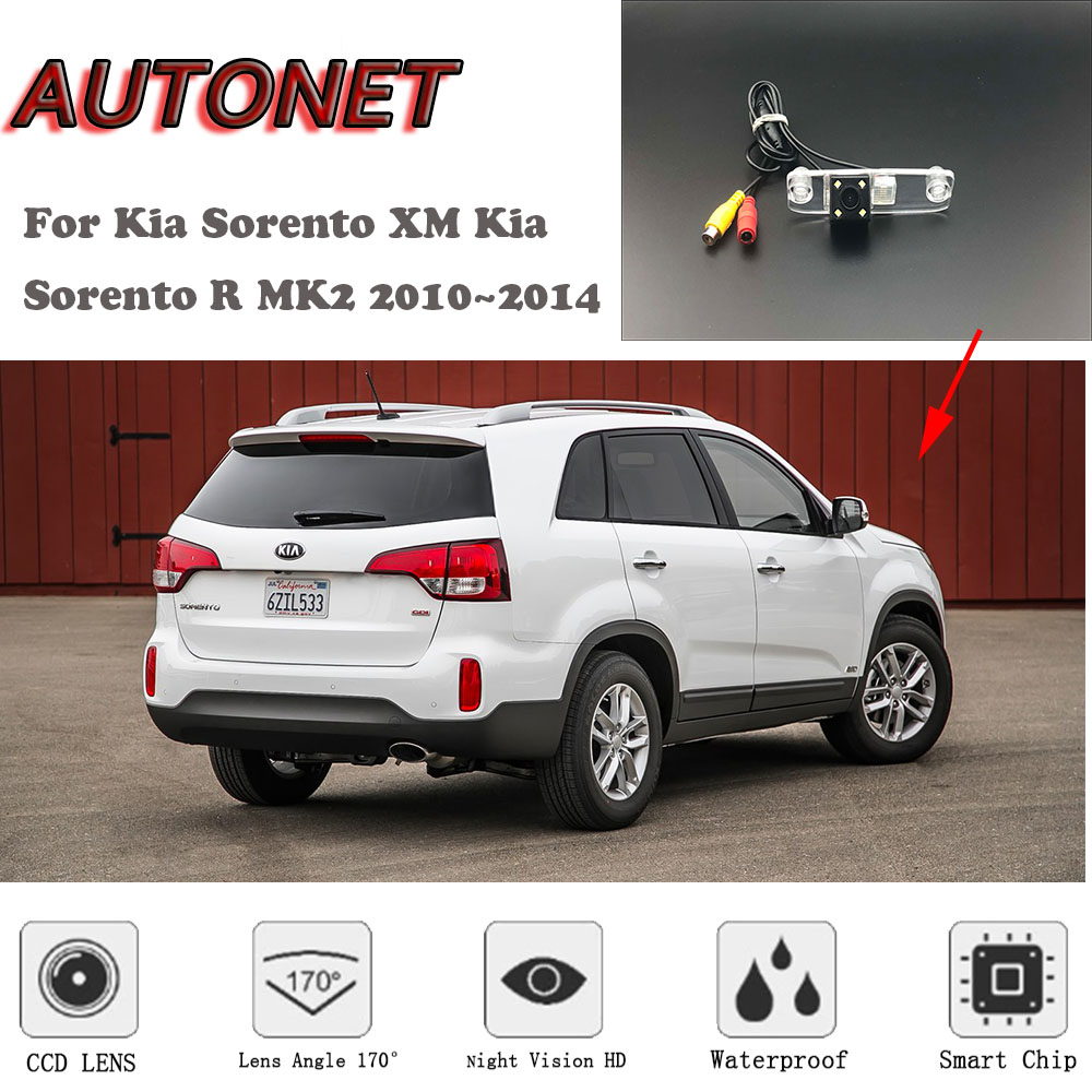 AUTONET HD Night Vision Backup Rear View Camera For Kia Sorento XM Kia Sorento R MK2 2010~2014/CCD/Parking Camera