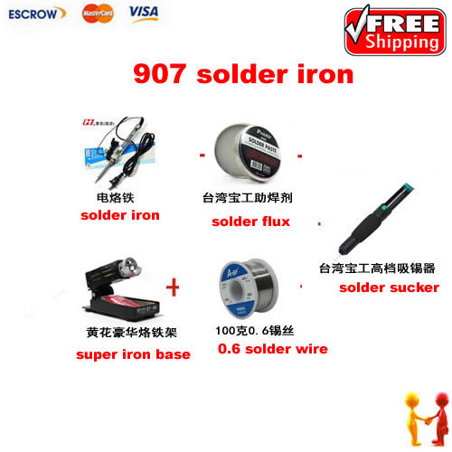 Freeshipping, 907 soldering iron with accessories, rosin,iron base, solder wire, GJ 907 solder iron 220V 60W, high quality  цены
