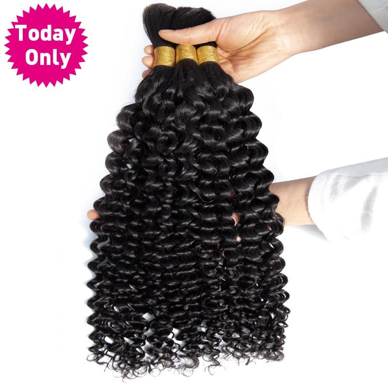 TODAY ONLY 3 Bundles Human Braiding Hair Bulk No Weft Peruvian Hair Bundles Water Wave Bundles Braiding Hair Extensions Remy