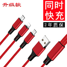 A Drag Three Data Cable Support 28A Synchronous Fast Charge Three-in-One Multi-Functional Charger
