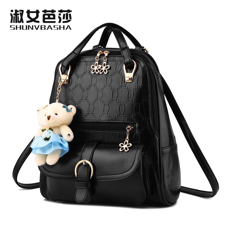 Backpack School Bags For Teenagers Girls Preppy Style 2017 Oxford Embossed Fashion Female Black Back Pack