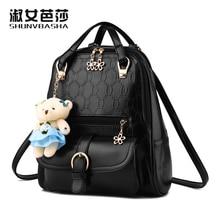 Рюкзак школьные сумки для подростков девочек опрятный стиль 2017 оксфорд тиснением мода женский черный back pack женщины pu кожаные сумки *