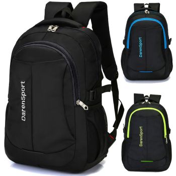 Men's Nylon Computer Solid Color Backpack Leisure Travel Wild Design Large Capacity Student School Bag Handsome Youth Backpack