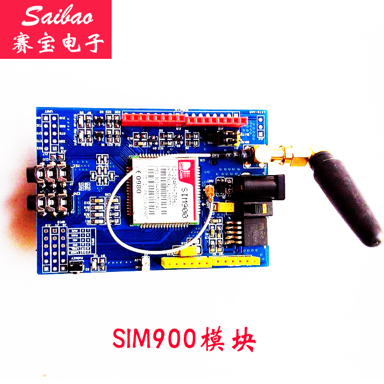 [LAN] SIM900 - module 4 frequency development board GSM short message wireless ultra TC35i (C2B5) --2PCS/LOT цена